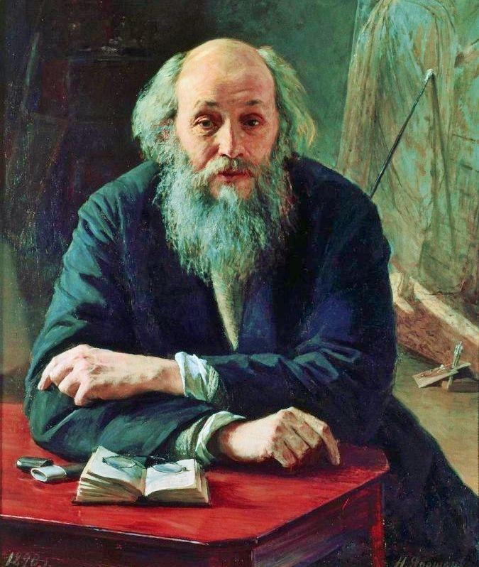Портрет художника Н. Н. Ге кисти Николая Ярошенко (холст, масло)