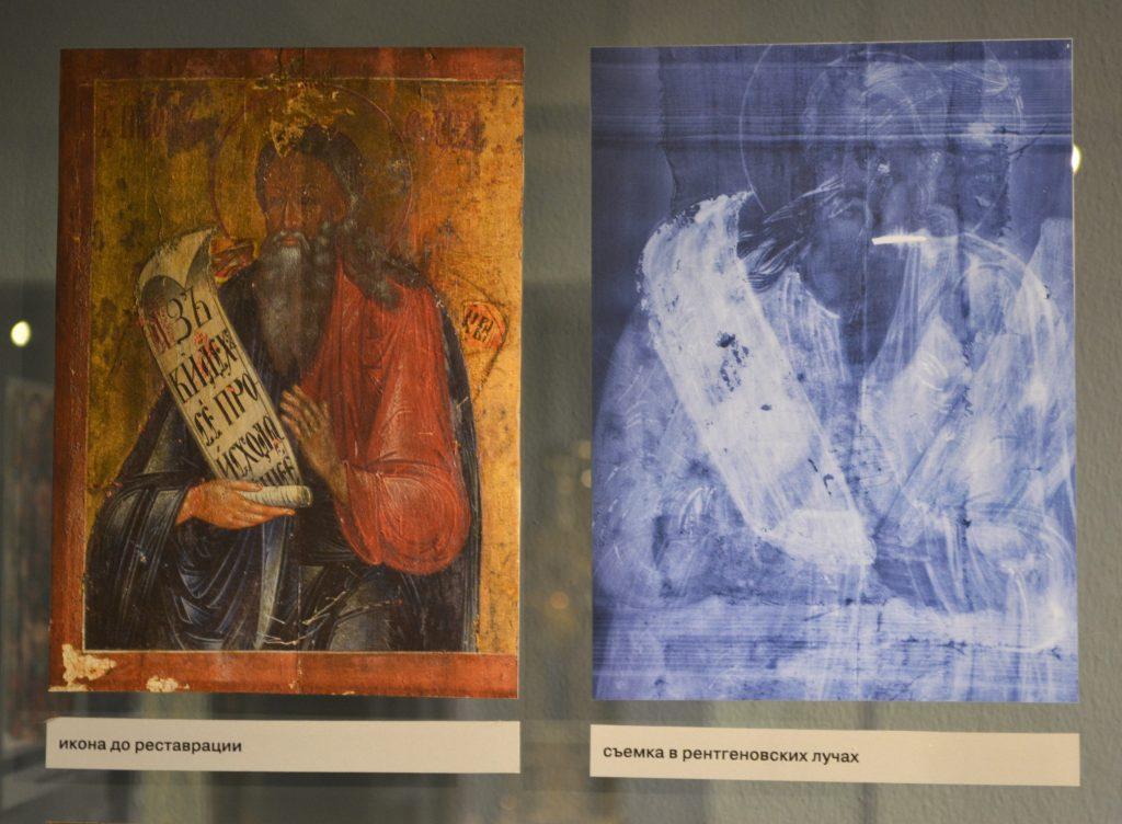 Так выглядит икона «Пророк Михей» конца XVII — начала XVIII веков под рентгеновскими лучами. Видно, что в глубине есть еще слои краски
