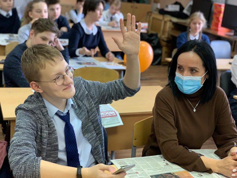 О Дне российской науки. Взгляд из зрительного зала или Наука глазами современных подростков
