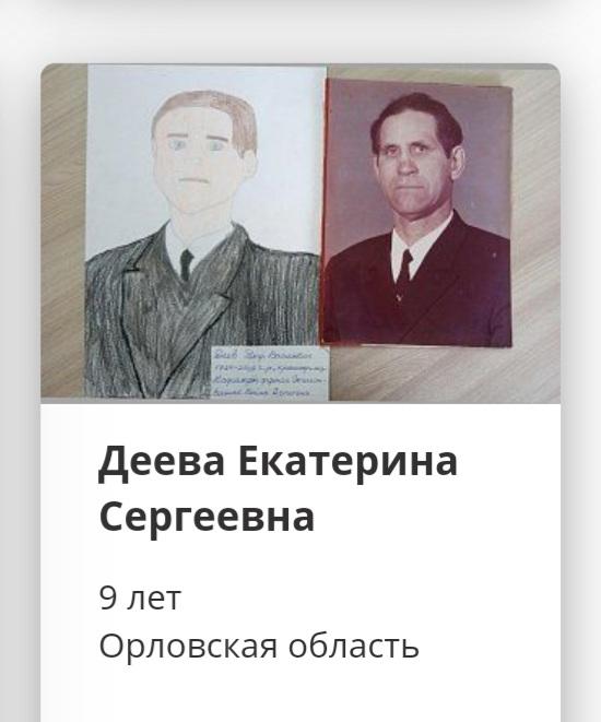 Музей Победы подготовил онлайн-выставкудетских рисунков о героях войны