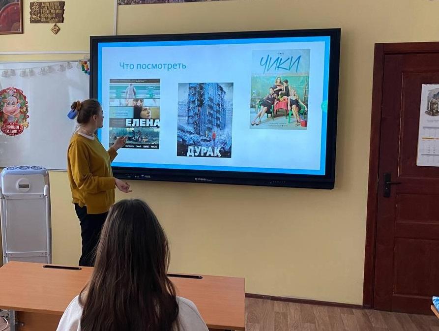 Десятиклассница Ирина Сачкова рассказывает одноклассникам об уникальности российского кино