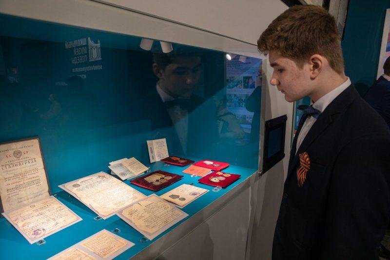 Московские школы открыли в Музее Победы 7 выставок с начала года