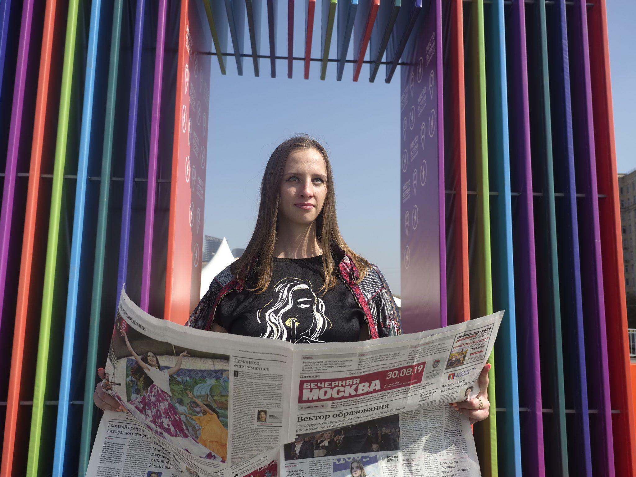 На службе у госпожи Информации: понятие «пресса» объединяет сегодня бумажные и электронные СМИ