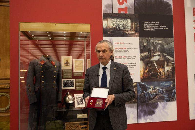 Пробитое пулей письмо героя обороны Москвы Полосухина можно увидеть в Музее Победы